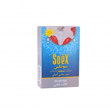 Soex Silver Fox