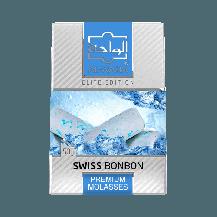 Al Waha Swiss Bon Bon