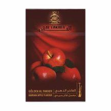Al-Fakher  Golden Bahraini Apple Flavour  Edition 50g - Premium Shisha